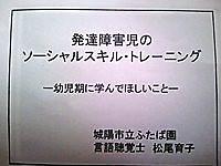 Dsc_0364_r